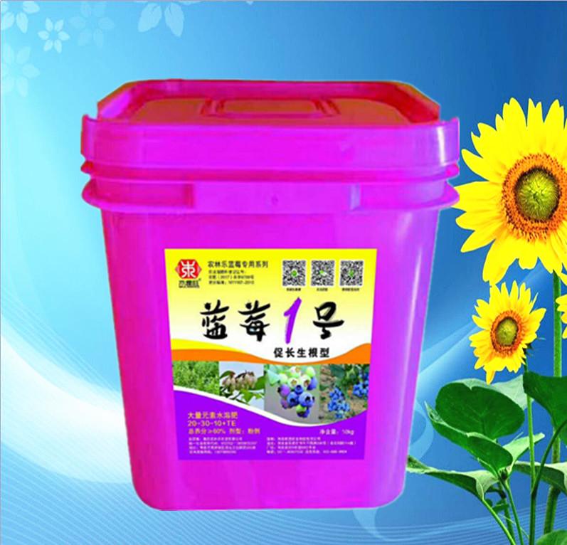 丹東藍莓專用水溶肥,藍莓專用肥,旺潤沖施肥廠家