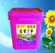 丹東旺潤20-10-30水溶肥,藍莓專用膨果水溶肥批發價格