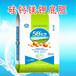 樱桃专用矿物肥,中微量元素底肥,靓果硅钙肥