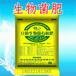 抗重茬菌肥,60個機質有機肥,調理堿性土壤有機肥價格