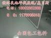 海南藏族正品环氧材料,化隆回族绿色环氧材料