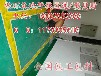 玉树藏族正品环氧材料,平安绿色环氧材料