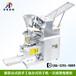 唐山包饺子的机器多少钱饺子机厂家!
