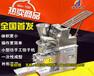 长沙小型仿手工全自动饺子机器大全