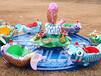 儿童小型游乐设备鲤鱼跳龙门厂家直销提供证书