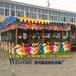 山西欢乐喷球车/海洋欢乐喷球车游乐设备/喷球车实力厂家