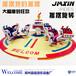 星际探险游乐设备黑龙江游乐设备星际探险嘉信游乐