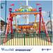 游乐设备厂丨新型儿童游乐设施丨生产欢乐秋千游乐设备