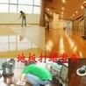 苏州吴中区专业单位开荒保洁,清洁外包,地毯清洗,石材养护地板打蜡