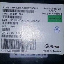 石龙区求购手机液晶屏,回收驱动IC