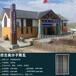 新疆琉璃瓦廠家直銷仿古小青瓦,古建筒瓦,高分子仿古瓦