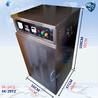 工业智能数显电热鼓风恒温逝世板箱热风循环烘干箱工业烘箱烤箱