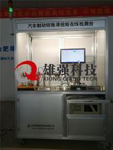 供应华晨集团轿车制动钳总成性能试验台架图片