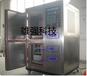 大众风道温度传感器性能试验台(实验室)技术说明书