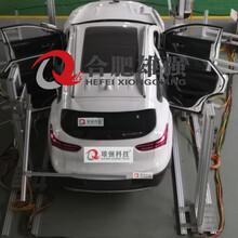 汽车行李箱盖开闭耐久试验判定标准图片