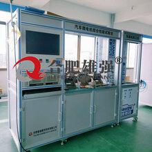 汽车空调微电机试验台优质生产厂家合肥雄强