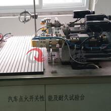 模拟实车点火开关耐久测试的专用设备图片