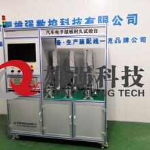 江淮汽车离合踏板助力弹簧寿命耐久试验图片