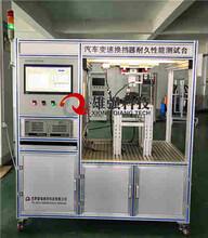 合肥雄强变速器换挡高低温耐久试验台/变速器驱动/变速器负载图片