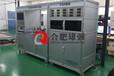 風速傳感器動態性能檢測設備