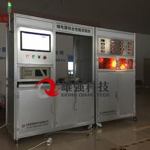继电器吸合电压检测/继电器释放电压检测/继电器触点电压降检测图片