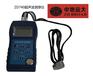 ZD740超声波测厚仪
