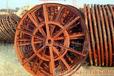 武汉、武昌、汉口、长沙高价回收电缆盘和电缆线盘回收公司