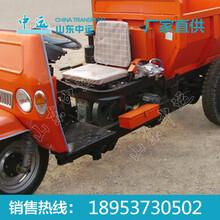 优质自卸工程三轮车厂家,自卸工程三轮车价格图片