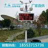 環境監測系統型號