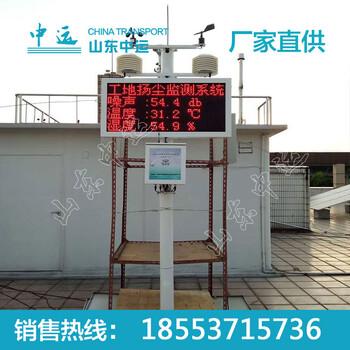 環境監測系統價格,環境監測系統廠家,環境監測系統直銷