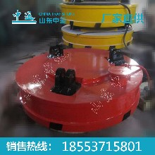 液壓電磁吸盤生產廠家,液壓電磁吸盤價格圖片