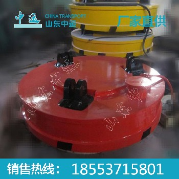液压电磁吸盘生产厂家,液压电磁吸盘价格