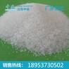 纯盐融雪剂生产厂家