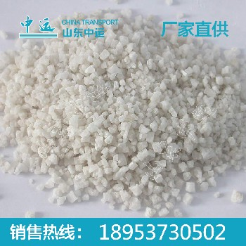 普通型雪融剂生产厂家,普通型雪融剂价格,融雪剂