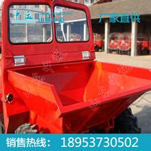 小型四轮驱动翻斗车价格,四轮柴油前翻斗车,翻斗车图片