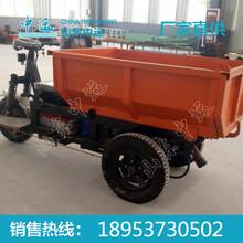 工程三轮车价格,工程三轮车厂家直销,工程三轮车质量图片