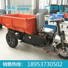 翻斗式工程三轮车厂家,翻斗式工程三轮车型号,工程三轮车图片