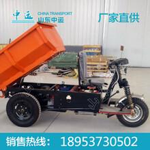 电动自卸三轮车多少钱,电动自卸三轮车厂家图片