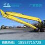 挖机加长臂厂家,挖机加长臂价格,三段式挖机加长臂图片