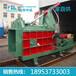 250吨废金属压块机,废金属压块机型号,废金属压块机价格