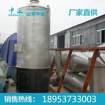 ZRM系列直接式燃煤熱風爐多少錢
