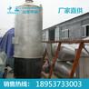 直接式燃煤熱風爐