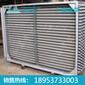 SRZGL系列热交换器,热交换器价ぷ格,热交换器厂家图片
