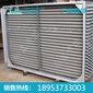 SRZGL系列热交换器,热交换器价格,热交换器厂家图片