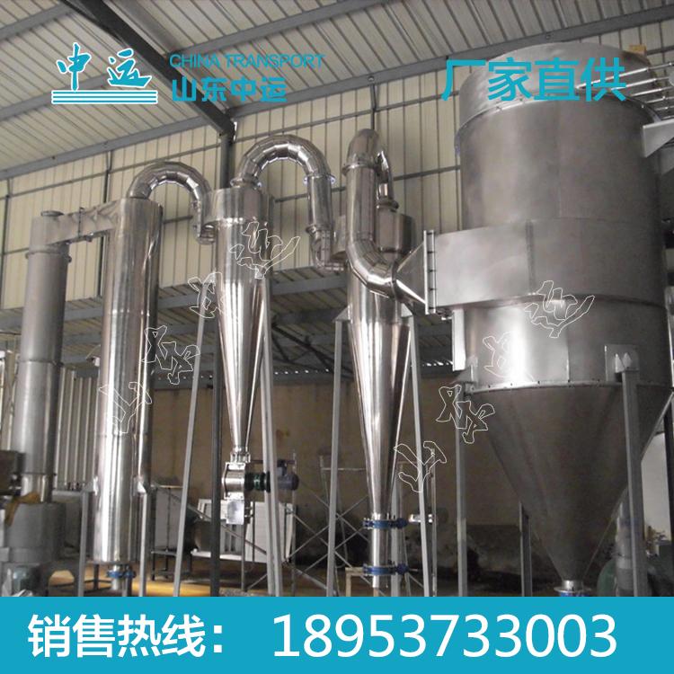 MQG系列脉冲气流干燥机,脉冲气流干燥机生产厂家
