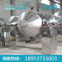 SZG系列雙錐回轉真空干燥機,真空干燥機價格圖片