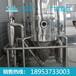 LPG系列高速离心喷雾干燥机,离心喷雾干燥机厂家直销
