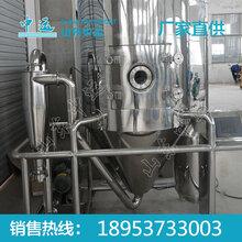 LPG系列高速离心喷雾干燥机,离心喷雾干燥机厂家直销图片