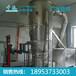 XF系列沸腾干燥机价格,沸腾干燥机厂家直销