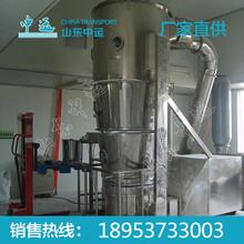 干燥机,沸腾干燥机厂家,XF系列沸腾干燥机图片